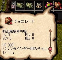 20060210081445.jpg