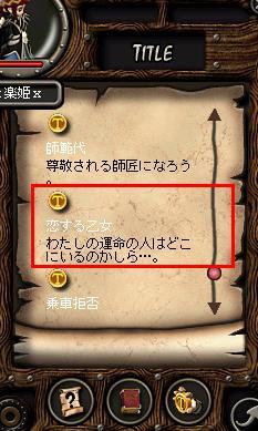 20060210081808.jpg