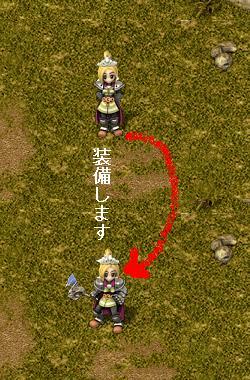 20060227055127.jpg
