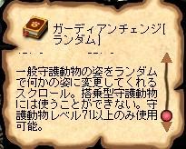 20060720020028.jpg