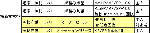 20060925101904.jpg