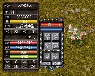 20060925104045.jpg