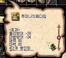 20061002033253.jpg
