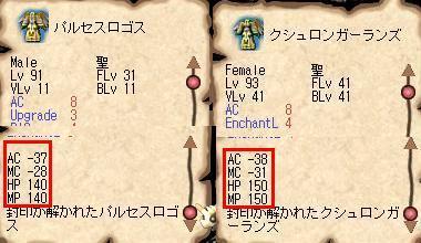 20061003013423.jpg