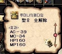 20061003014806.jpg