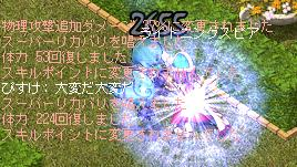 20061013085911.jpg