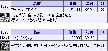 20061014070236.jpg