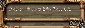 20061102040146.jpg