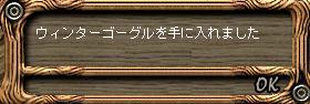 20061102041108.jpg