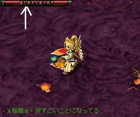 20061103030003.jpg