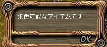 20061114085030.jpg