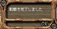 20061115121328.jpg