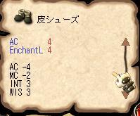 20061120153735.jpg