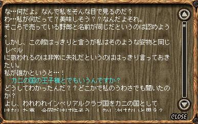 20061121055553.jpg