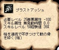 200612175.jpg