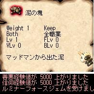 2006122210.jpg