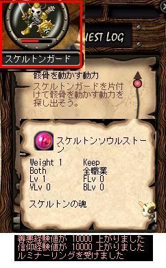 2006122213.jpg
