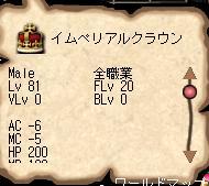 2006920.jpg