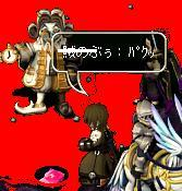 200701051.jpg
