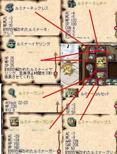 20070122032541.jpg