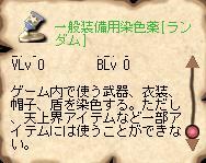20070122174322.jpg