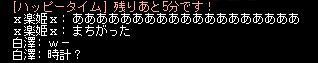 3.31.jpg