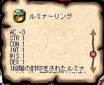 AS20061127004634171.jpg