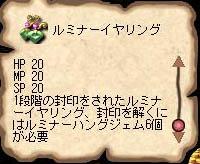 AS2006112700473526.jpg