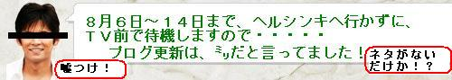 idx_com_oda.jpg