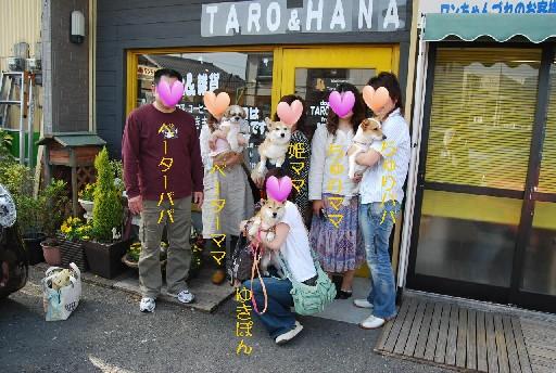 タロハナ集合写真1