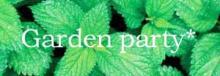 ガーデンパーティ バナー
