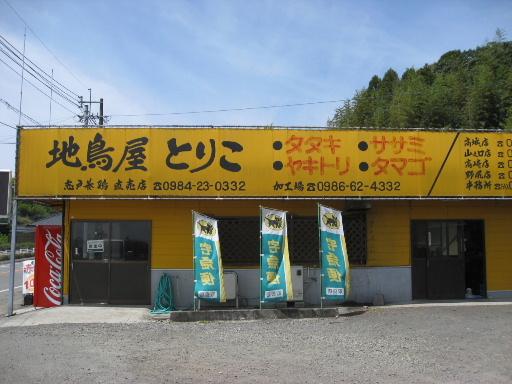 2008_0420(008).jpg