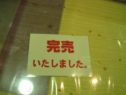 2008_0505(002).jpg