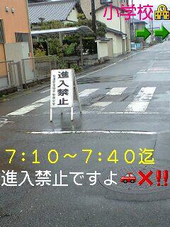 090930_0734~0001-0001