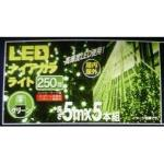 LEDナイアガラライト250球 グリーン