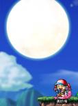 美砂希と妖狐