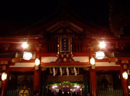 2007_2.jpg