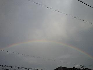 rainbow8R.jpg