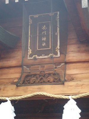 湊川神社~