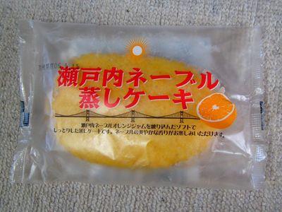 いかんっ!今更柑橘系かよっ!!!???