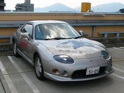 FTOin広島市
