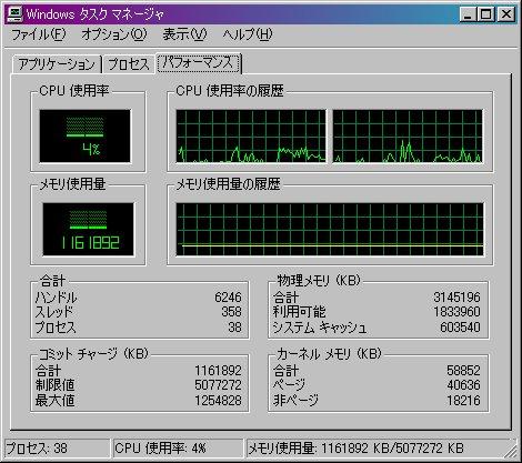 20061211-01.jpg