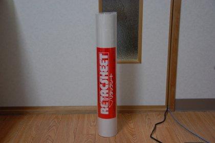 20061225-01.jpg