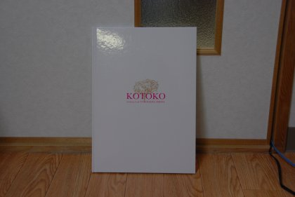 20070102-02.jpg