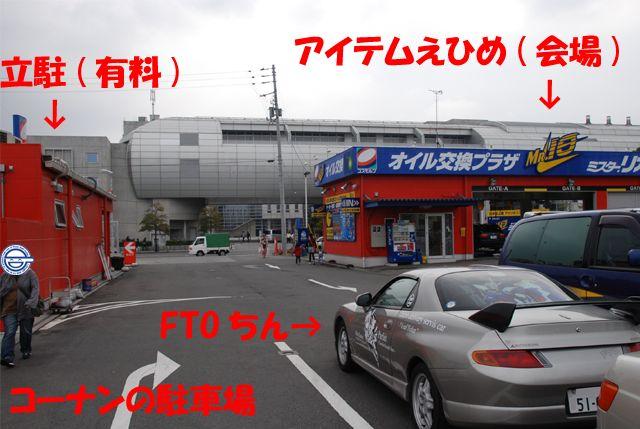 20070325-01.jpg
