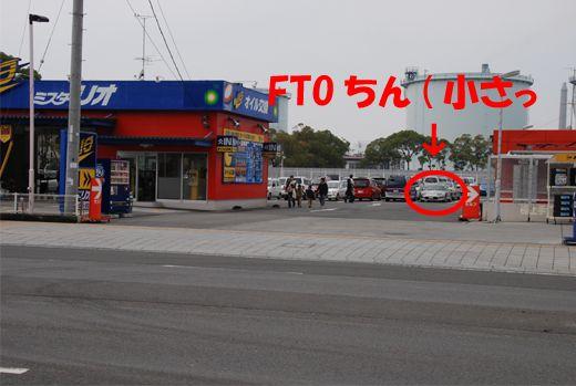 20070325-02.jpg