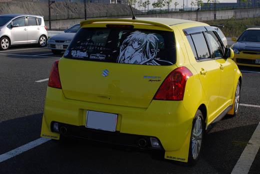 20070506-04.jpg