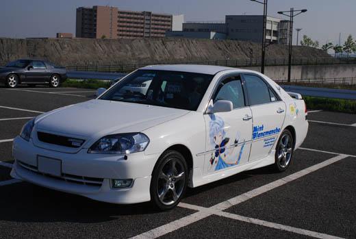20070506-10.jpg