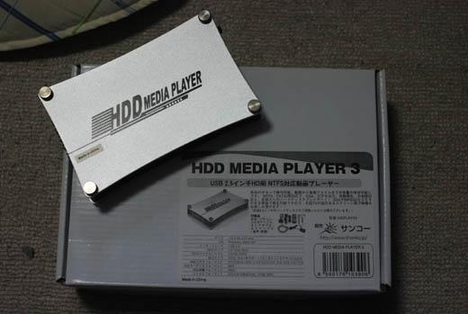 20070506-43.jpg