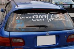 20071219-04.jpg